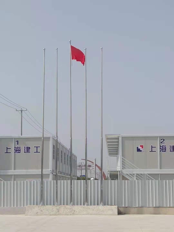 上海建工七建集团